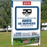 le-guide-des-aires-de-services-pour-camping-cars-2015-est-disponible