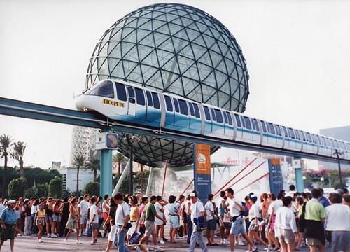 Exposition commémorative XXV Anniversaire de l'EXPO'92